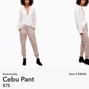 ARITZIA | Community Cebu pants